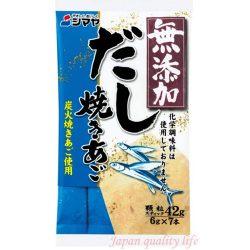 Mutenka Dashi Yaki Ago / 無添加だし 焼きあご 42g