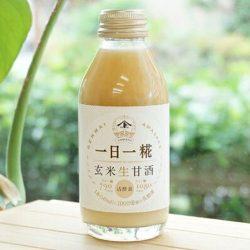 【HEALTHY】Yamato Nama Genmai Amazake 140ml / YAMATO ヤマト 生玄米甘酒『オリジナル 一日一糀 (乳酸菌入り)』